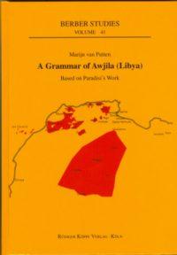 A Grammar of Awjila Berber (Cover)