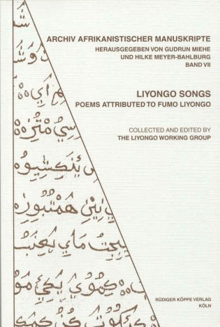 Liyongo Songs (Cover)