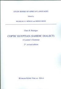 Coptic Egyptian (Sahidic Dialect) (Cover)