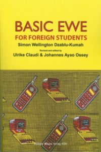 Basic Ewe for Foreign Students (Cover)