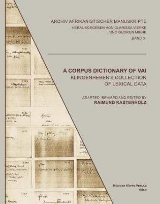 A Corpus Dictionary of Vai (Cover)