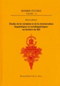 Études de la variation et de la structuration linguistiques (Cover)