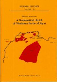 A Grammatical Sketch of Ghadames Berber(Cover)
