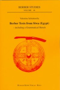 Berber Texts from Siwa (Egypt) (Cover)
