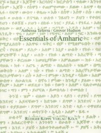 Essentials of Amharic (Cover)