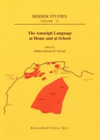 The Amazigh Language at Home and at School( Cover)