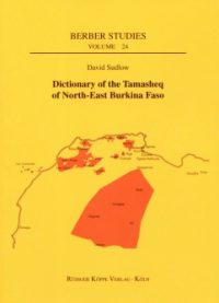 Dictionary of the Tamasheq of North-East Burkina Faso (Cover)