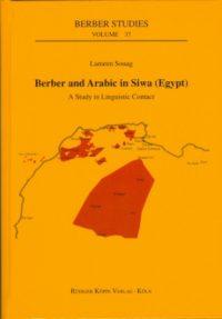Berber and Arabic in Siwa (Egypt) (Cover)