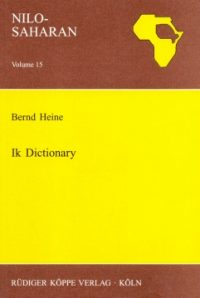 Ik Dictionary (Cover)