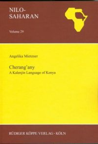 Cherang'any (Cover)